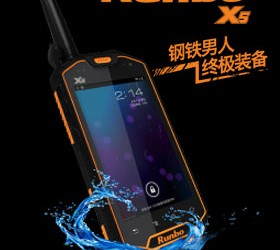 We've reported previously about the Nautiz X1 Ruggedized Smartphone, which was pretty cool but fairly run-of-the-mill, given that it's simply a phone.  Runbo has taken the ruggedized smartphone (running Android […]